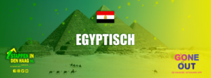 egyptisch-eten-denhaag-keuken-egypte-shoarma-stappenindenhaag